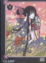 XXX Holic T9, manga chez Pika de Clamp