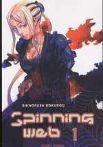 Spinning web T1, manga chez Soleil de Shinofusa