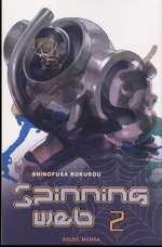 Spinning web T2, manga chez Soleil de Shinofusa