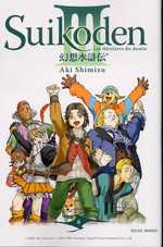 Suikoden III T8, manga chez Soleil de Shimizu
