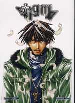 Stigma, manga chez Ki-oon de Minekura