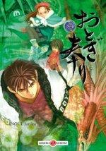 Otogi Matsuri T4, manga chez Bamboo de Inoue