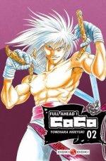 Full Ahead ! Coco T2, manga chez Bamboo de Yonehara