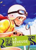La rêveuse T1, manga chez Casterman de Yao