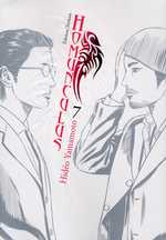 Homunculus T7, manga chez Tonkam de Yamamoto