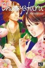 Chihayafuru T20, manga chez Pika de Suetsugu