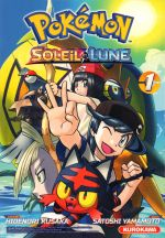 Pokémon Soleil et Lune T1, manga chez Kurokawa de Kusaka, Yamamoto
