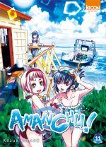 Amanchu ! T11, manga chez Ki-oon de Amano