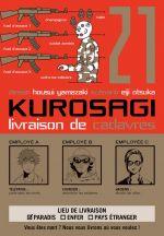 Kurosagi - Livraison de cadavres T21, manga chez Pika de Otsuka, Yamazaki