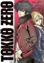 Tokkô Zero T4, manga chez Pika de Fujisawa, Asada
