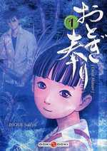 Otogi Matsuri T1, manga chez Bamboo de Inoue