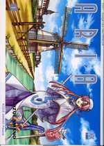 Aria - 2301 Voyage vers Neo-Venezia T1, manga chez Kami de Amano