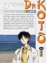 Dr Kotô T1, manga chez Kana de Yamada