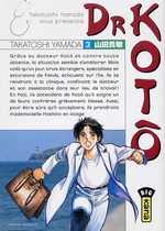 Dr Kotô T3, manga chez Kana de Yamada
