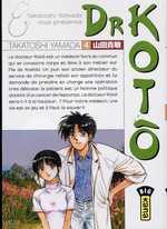 Dr Kotô T4, manga chez Kana de Yamada