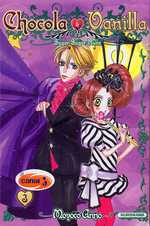 Chocola & Vanilla T3, manga chez Kurokawa de Anno