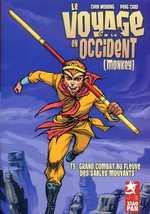 Le voyage en Occident T5 : Grand combat au fleuve des sables mouvants (0), manga chez Xiao Pan de Chen, Peng