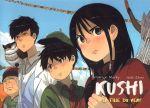 Kushi T4 : La fille du vent (0), manga chez Les Editions Fei de Marty, Zhao