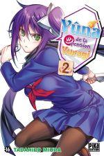 Yûna de la pension Yuragi T2, manga chez Pika de Miura