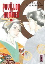 Le pavillon des hommes T14, manga chez Kana de Yoshinaga