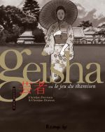 Geisha T2, bd chez Futuropolis de Perrissin, Durieux