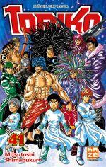 Toriko T41, manga chez Kazé manga de Shimabukuro