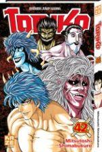 Toriko T42, manga chez Kazé manga de Shimabukuro