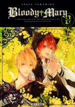 Bloody Mary T8, manga chez Soleil de Samamiya