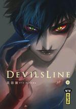 Devils line T10, manga chez Kana de Hanada