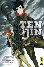 Tenjin T6, manga chez Kana de Komori, Sugie