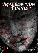 Malédiction finale T1, manga chez Komikku éditions de Watanabe