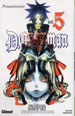 D.Gray-man T5 : Pressentiment (0), manga chez Glénat de Hoshino