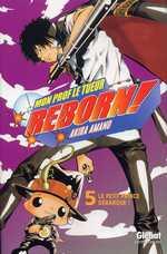 Reborn ! Mon prof le tueur T5 : Le petit prince débarque ! (0), manga chez Glénat de Amano