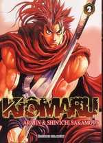 Kiômaru T2, manga chez Delcourt de Arajin, Sakamoto