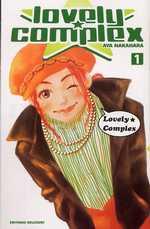 Lovely complex T1, manga chez Delcourt de Nakahara