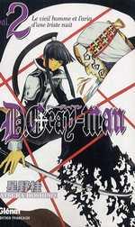 D.Gray-man T2 : Le vieil homme et l'aria d'une triste nuit (0), manga chez Glénat de Hoshino