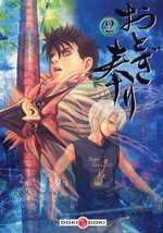 Otogi Matsuri T2, manga chez Bamboo de Inoue