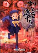Otogi Matsuri T3, manga chez Bamboo de Inoue