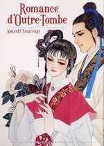 Romance d'Outre-Tombe, manga chez Delcourt de Sumeragi