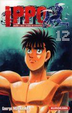 Ippo – Saison 5 - Dans l'ombre du champion, T12, manga chez Kurokawa de Morikawa