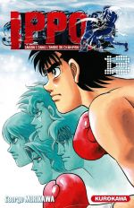 Ippo – Saison 5 - Dans l'ombre du champion, T13, manga chez Kurokawa de Morikawa