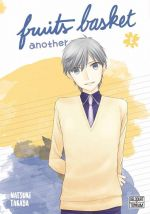 Fruits basket another T2, manga chez Delcourt Tonkam de Takaya