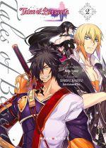 Tales of Berseria T2, manga chez Mana Books de Aonagi, Namco Bandai Games
