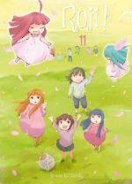 Roji ! T11, manga chez Ki-oon de Kotobuki