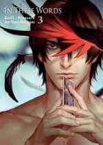 In these words  T3, manga chez Taïfu comics de Narcissus, Togai