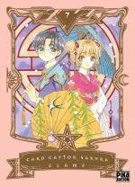 Card captor Sakura T7, manga chez Pika de Clamp