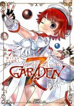 7th garden T7, manga chez Delcourt Tonkam de Izumi