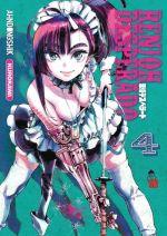 Renjoh desperado T4, manga chez Kurokawa de Dongshik