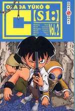 C [si:] T2, manga chez Bamboo de Osada