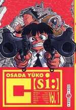 C [si:] T1, manga chez Bamboo de Osada